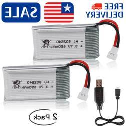 2x 650mAh 3.7V 1S LiPo Battery w/ USB Charger For Syma X5 X5