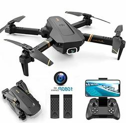 4drc v4 foldable drone with 1080p hd