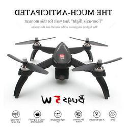 MJX Bugs 5W 1080P 5G Wifi FPV Camera GPS Positioning Altitud
