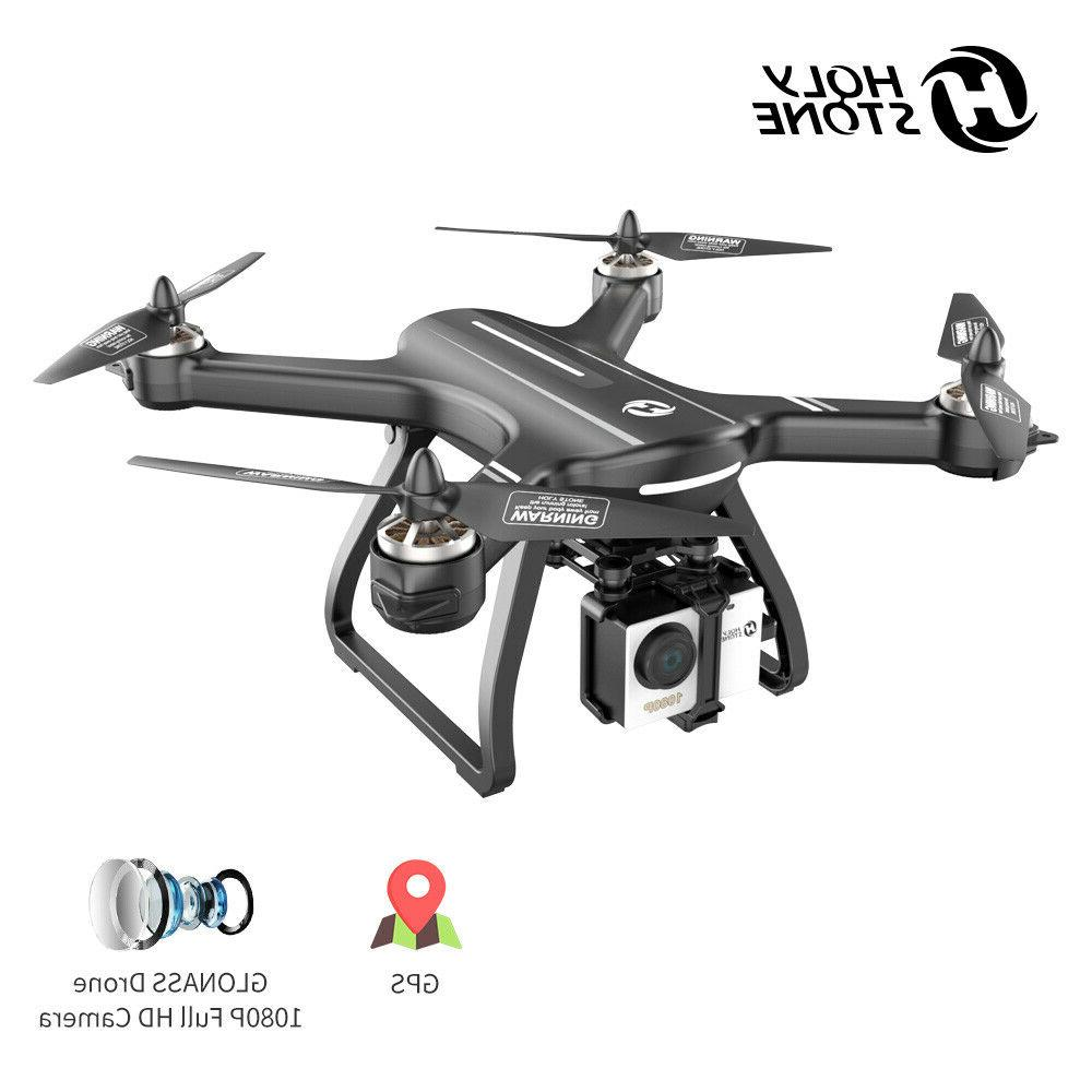 hs700 brushless rc drone with 5g wifi